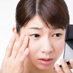 目元が乾燥でピリピリ……うるおいを取り戻すケア方法はある?