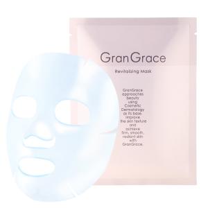 グラングレースマスク